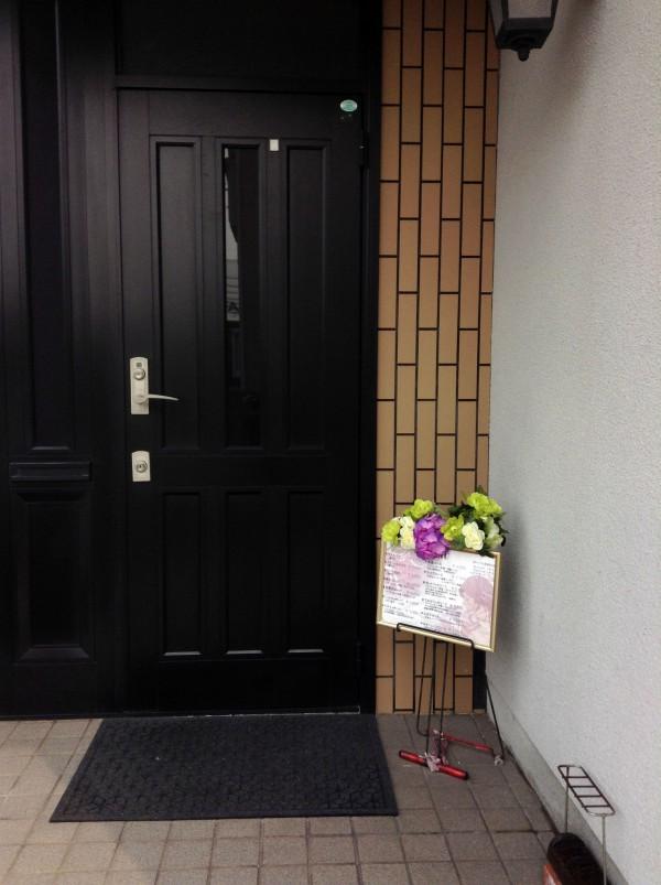 エステサロン エンジェルエッグ入口写真